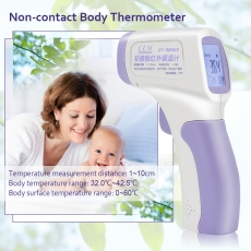 La fábrica de China Medical supplies baby Infrared Digital Body Non-contact IR Infrared Thermometer DT-8806S